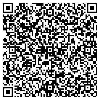 QR-код с контактной информацией организации КАНЦЕЛЯРСКИЕ ТОВАРЫ, ООО