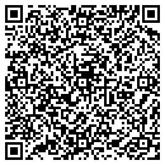 QR-код с контактной информацией организации КЛАСС ПЛЮС