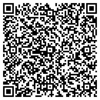 QR-код с контактной информацией организации КОМФОРТ-ЛЭНД
