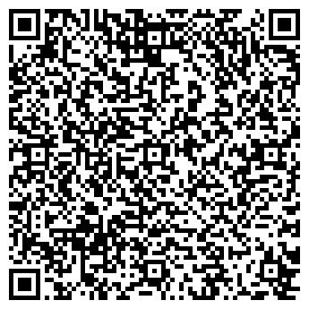QR-код с контактной информацией организации ПРОФА САЛОН ОРГТЕХНИКИ