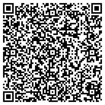 QR-код с контактной информацией организации ПРОФИ САЛОН ОРГТЕХНИКИ