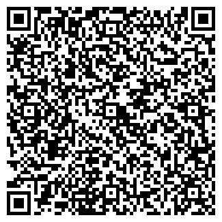 QR-код с контактной информацией организации ООО РЕ ДЕЛЬ КАФФЕ