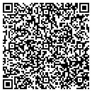 QR-код с контактной информацией организации САТУРН ПК