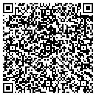 QR-код с контактной информацией организации ТО ЧТО НАДО МАГАЗИН