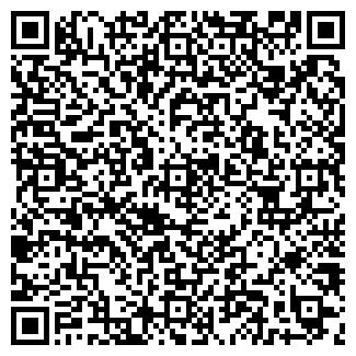 QR-код с контактной информацией организации VD-СЕРВИС