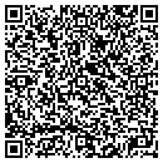 QR-код с контактной информацией организации ТРАКТИР ПАСАД