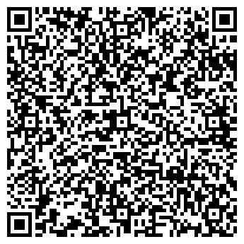 QR-код с контактной информацией организации ТРАНСПОРТНАЯ БАЗА