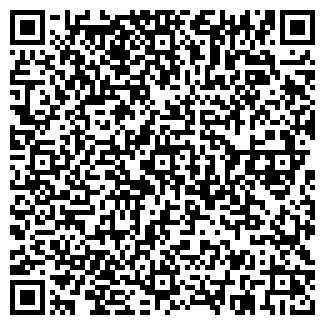 QR-код с контактной информацией организации ТРИВЭ ООО