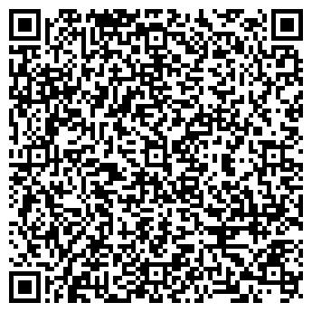QR-код с контактной информацией организации АЛЬФА-СОФТ КОМПАНИЯ