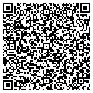 QR-код с контактной информацией организации АС-КОМПАНИЯ
