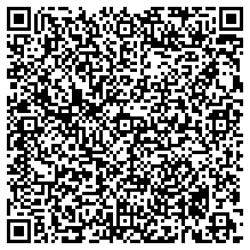 QR-код с контактной информацией организации ГАРАНТ АГЕНТСТВО ПРАВОВОЙ ИНФОРМАЦИИ