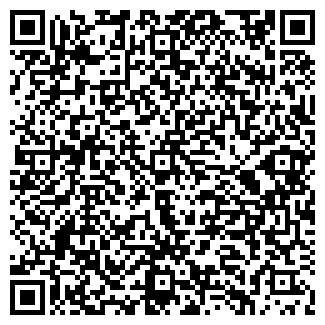 QR-код с контактной информацией организации ГАРАНТ-ИНФОСЕРВИС