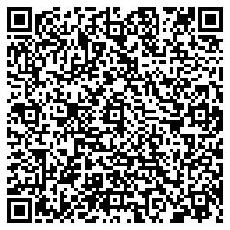QR-код с контактной информацией организации КАМИ-СЕВЕР