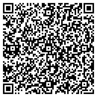 QR-код с контактной информацией организации СОФТ-ПРО