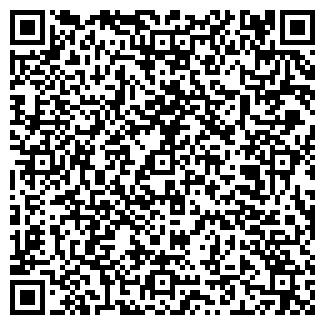 QR-код с контактной информацией организации БОЛЕРО