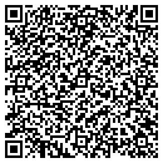 QR-код с контактной информацией организации ВЕТА (Закрыто)