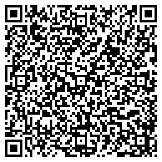 QR-код с контактной информацией организации ДИВАНОFF