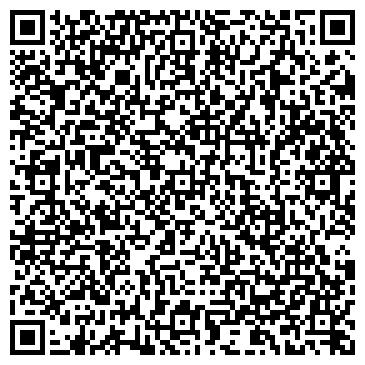 QR-код с контактной информацией организации УПРАВЛЕНИЕ МЕХАНИЗАЦИИ 120