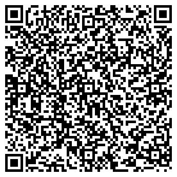 QR-код с контактной информацией организации УПРАВЛЕНИЕ МОНТАЖНОЕ 1
