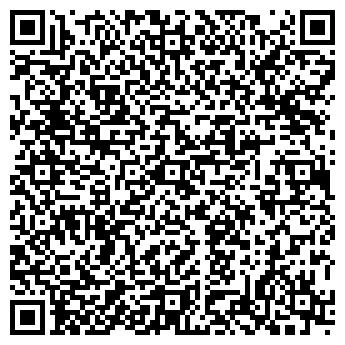 QR-код с контактной информацией организации ПРОИЗВОДСТВЕННЫЙ КОМБИНАТ