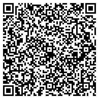 QR-код с контактной информацией организации ТАНГО