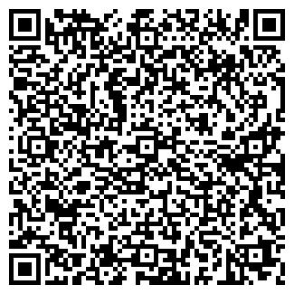 QR-код с контактной информацией организации LEXX