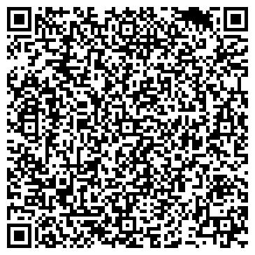 QR-код с контактной информацией организации УПРАВЛЕНИЕ СПЕЦРАБОТ Г.МОГИЛЕВСКОЕ КУП