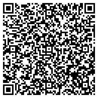 QR-код с контактной информацией организации A LA CARTE