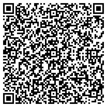 QR-код с контактной информацией организации УРС ГАЛАНПРОМ ОДО