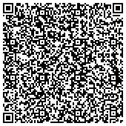QR-код с контактной информацией организации УЧЕБНЫЙ ЦЕНТР ПО ПОДГОТОВКЕ, ПЕРЕПОДГОТОВКЕ И ПОВЫШЕНИЮ КВАЛИФИКАЦИИ КАДРОВ Г.МОГИЛЕВСКОГО ОТДЕЛЕНИЯ БЕЛЖД