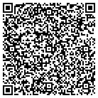 QR-код с контактной информацией организации LCN БЬЮТИ КОНЦЕПТ
