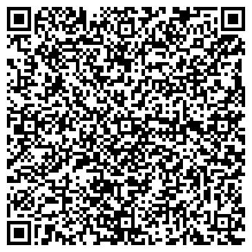QR-код с контактной информацией организации ХОЗМЕБЕЛЬСТРОЙСЕРВИС ЗАО МАГАЗИН № 6