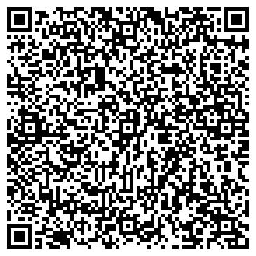 QR-код с контактной информацией организации ХОЗМЕБЕЛЬСТРОЙСЕРВИС ЗАО МАГАЗИН № 26