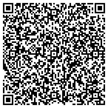 QR-код с контактной информацией организации ХОЗМЕБЕЛЬСТРОЙСЕРВИС ЗАО МАГАЗИН № 27