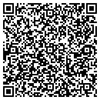 QR-код с контактной информацией организации УЮТ ООО