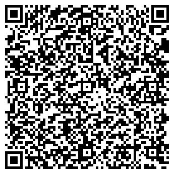 QR-код с контактной информацией организации САН ТЕХНО СЕТЬ МАГАЗИНОВ