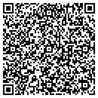 QR-код с контактной информацией организации ЛАМПАСАЛОН СИТАЛ