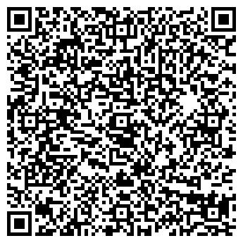 QR-код с контактной информацией организации ГОРОДОК МАГАЗИН СВЕТ