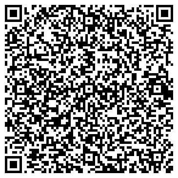 QR-код с контактной информацией организации BECKERS ДИЗАЙН-САЛОН МИНУЛИНА С. А.
