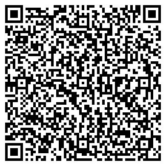 QR-код с контактной информацией организации БИВЕТТА