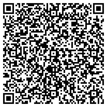 QR-код с контактной информацией организации БОЛИ ШЕР МАГАЗИН-САЛОН