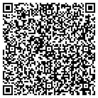 QR-код с контактной информацией организации КАЛИБРИ ТРИКОТАЖНЫЙ САЛОН
