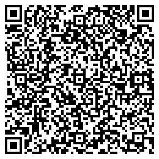QR-код с контактной информацией организации S. OLIVER