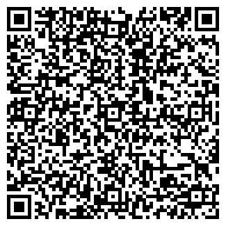 QR-код с контактной информацией организации БРИЗ МАГАЗИН-САЛОН