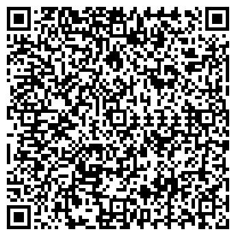 QR-код с контактной информацией организации КОВРОВЫЙ ДВОР, ООО