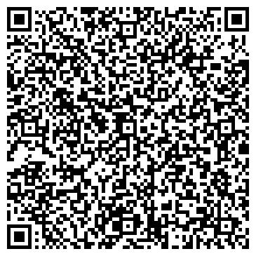 QR-код с контактной информацией организации ТРАМП-97 ООО ДОМ НЕМЕЦКИХ ОБОЕВ