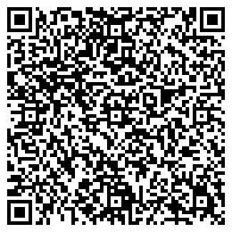 QR-код с контактной информацией организации АННА ПКФ, ТОО