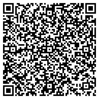 QR-код с контактной информацией организации ВЛАС КОМПАНИЯ
