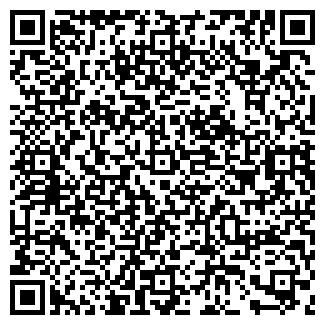 QR-код с контактной информацией организации ГАЛА-ОМСК