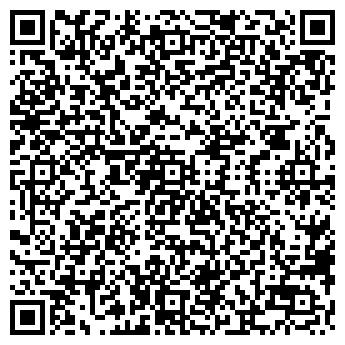 QR-код с контактной информацией организации ГАРДИНИЯ ПОДГОЛОВ